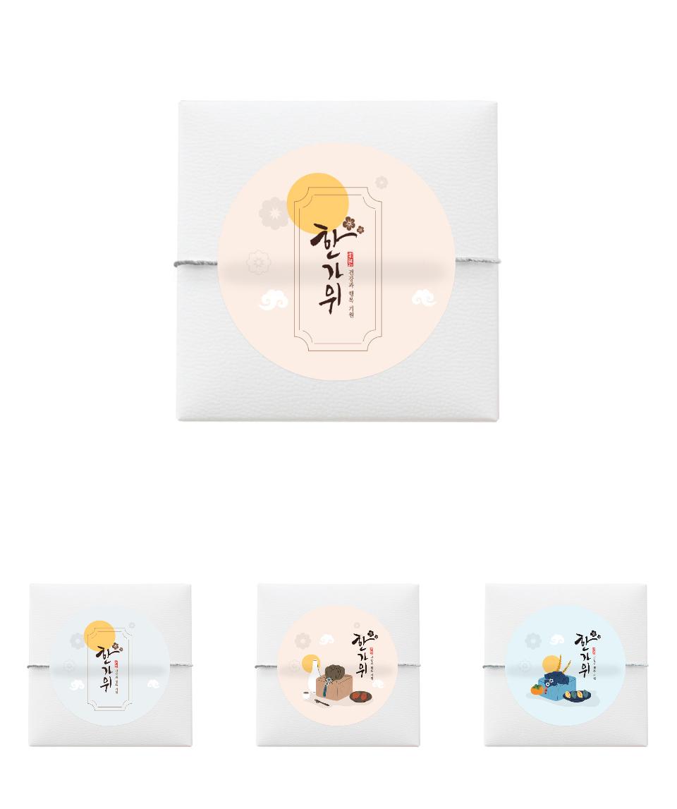 악세사리 크림 색상 이미지-S2L12